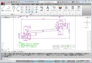 AutoCAD機械製図ラーニングコース