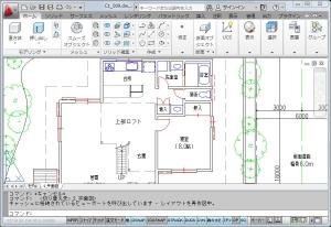 AutoCAD建築製図ラーニングコース