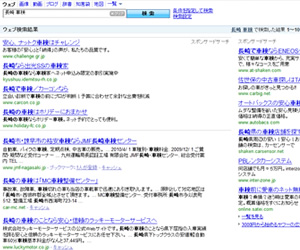 SEO+広告+マーケティング