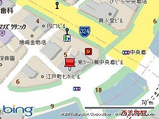 アルテック長崎教育サービス 中央橋セミナールームC