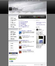 新デザインのオフィシャルサイトをオープン